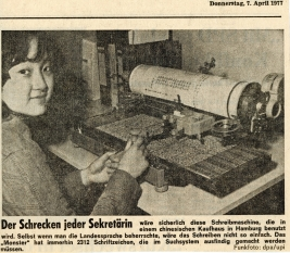 k-07.04.1977